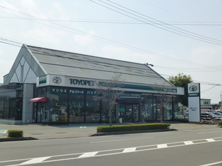 長野トヨペット 東和田店の外観写真