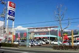長野トヨペット 松本マイカーセンターの外観写真