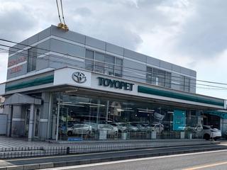 長野トヨペット 上田店の外観写真