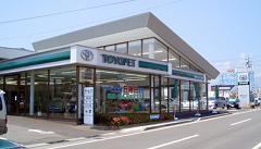 長野トヨペット 佐久店の外観写真