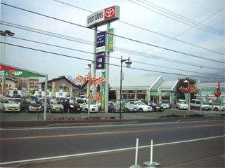 長野トヨペット 上田マイカーセンターの外観写真