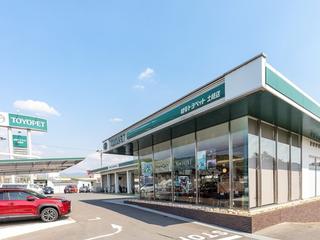 岐阜トヨペット 土岐店の外観写真