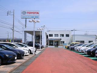 静岡トヨペット UーCar浜松有玉店の外観写真