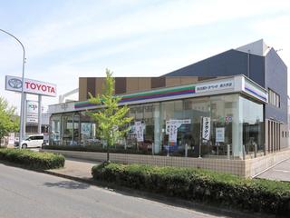 名古屋トヨペット 長久手店の外観写真