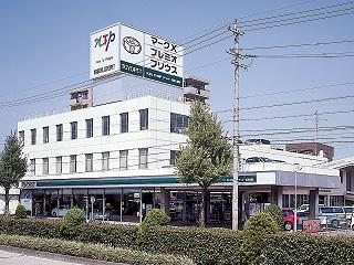 名古屋トヨペット 松葉公園店の外観写真