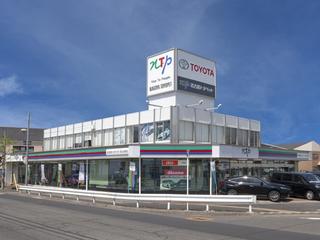 名古屋トヨペット 守山大森店の外観写真