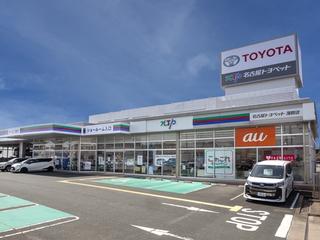 名古屋トヨペット 蒲郡店の外観写真