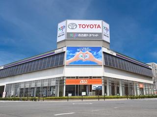 名古屋トヨペット 太田川店の外観写真