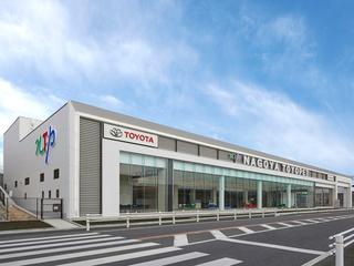 名古屋トヨペット 春日井店の外観写真