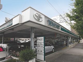 名古屋トヨペット 豊川店の外観写真