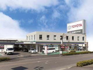 名古屋トヨペット 江南店の外観写真