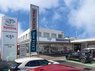 名古屋トヨペット 大治店の外観写真