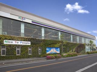 名古屋トヨペット 三好店の外観写真