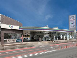 名古屋トヨペット 本地ヶ原店の外観写真