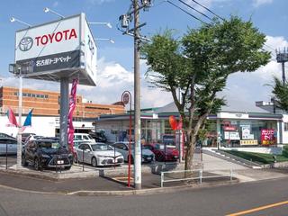名古屋トヨペット 高蔵寺店の外観写真