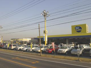 名古屋トヨペット CarLots三好店の外観写真