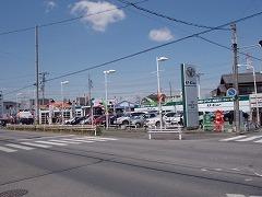 名古屋トヨペット 刈谷司中古車センターの外観写真