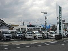名古屋トヨペット 下市場中古車センターの外観写真