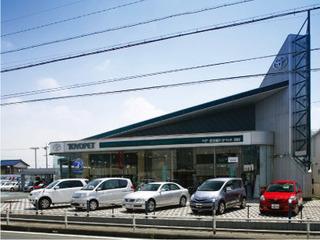名古屋トヨペット オレンジタウン高師店の外観写真