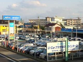 名古屋トヨペット ネッツトヨタ名古屋  U-Car100一宮インター店の外観写真