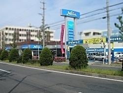 名古屋トヨペット ネッツトヨタ中京 千代田橋店の外観写真