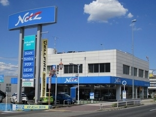 名古屋トヨペット ネッツトヨタ中京 春日井店の外観写真