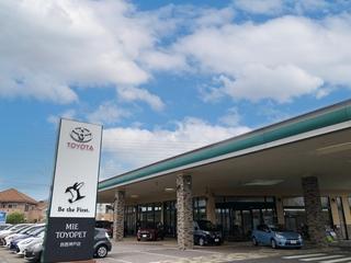 三重トヨペット 鈴鹿神戸店の外観写真