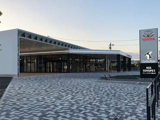 三重トヨペット 亀山インター店の外観写真
