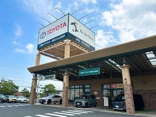 三重トヨペット 桑名大山田店の外観写真