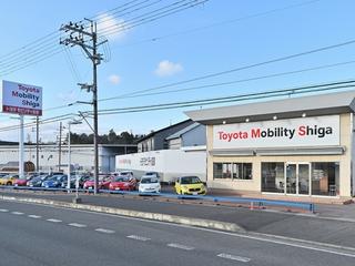 滋賀トヨペット U-CAR LAND 水口の外観写真