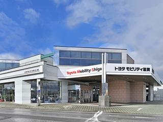 滋賀トヨペット 近江八幡店の外観写真