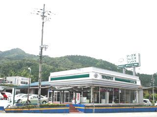 神戸トヨペット THE GARAGE 和田山の外観写真
