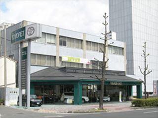 神戸トヨペット THE GARAGE 三宮の外観写真