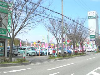 神戸トヨペット THE GARAGE 川西の外観写真