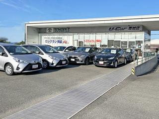 奈良トヨペット U-Car葛城店の外観写真
