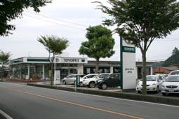 山口トヨペット 長門店の外観写真