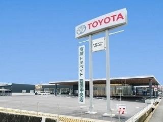 愛媛トヨペット 三島川之江店の外観写真
