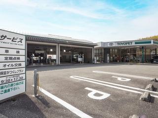 高知トヨペット 須崎店の外観写真