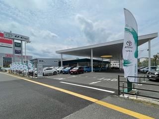 福岡トヨペット カーメイトはしもとの外観写真