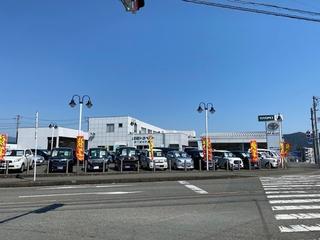 福岡トヨペット カーメイト飯塚の外観写真