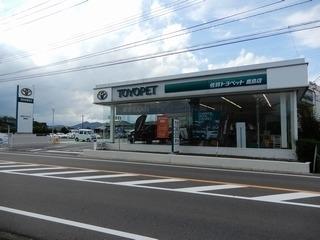 佐賀トヨペット 鹿島店の外観写真