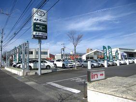 佐賀トヨペット 鍋島マイカーセンターの外観写真
