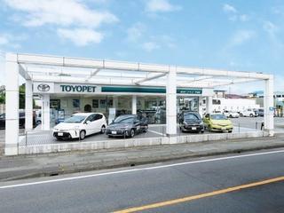 熊本トヨペット 宇城店の外観写真