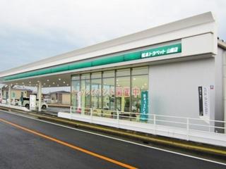 熊本トヨペット 山鹿店の外観写真