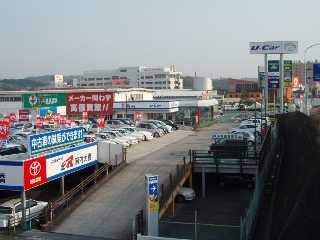 大分トヨペット Z-R府内大橋店の外観写真