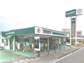 宮崎トヨペット 高鍋店の外観写真