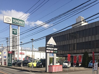 宮崎トヨペット 花ヶ島店の外観写真