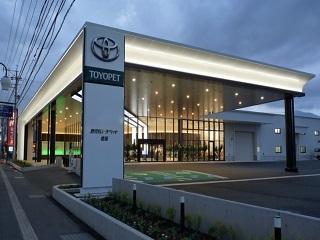 鹿児島トヨペット 鹿屋店の外観写真