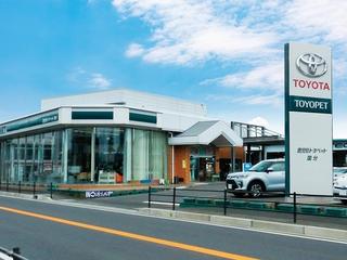 鹿児島トヨペット 国分店の外観写真