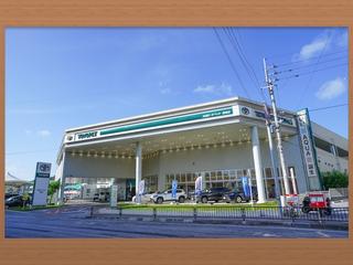 沖縄トヨペット 国場店の外観写真
